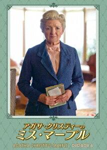 【送料無料】アガサ・クリスティーのミス・マープル DVD-BOX 6/ジュリア・マッケンジー[…
