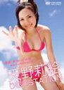 【送料無料】天野莉絵 りむ@STATION/天野莉絵[DVD...