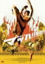 【送料無料】マッハ!/トニー・ジャー[DVD]【返品種別A】【smtb-k】【w2】