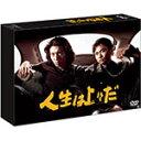 人生は上々だ DVD-BOX/浜田雅功[DVD]