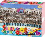 【送料無料】[枚数限定][限定版]SKE48の世界征服女子 初回限定豪華版 DVD-BOX Season1/SKE48[DV...