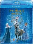アナと雪の女王/家族の思い出 ブルーレイ+DVD/アニメーション
