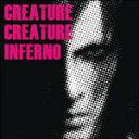 【送料無料】INFERNO/Creature Creature[CD]通常盤【返品種別A】【smtb-k】【w2】