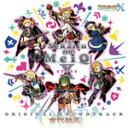 【送料無料】世界樹の迷宮X オリジナル・サウンドトラック/古代祐三[CD]【返品種別A】