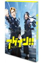 【送料無料】アゲイン!!/藤井流星(ジャニーズWEST)[Blu-ray]【返品種別A】 - Joshin web CD/DVD楽天市場店