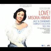 【送料無料】LOVE!MISORA HIBARI JAZZ&STANDARD COMPLETE COLLECTION1955-1966/美空ひばり[CD]【返品種別A】