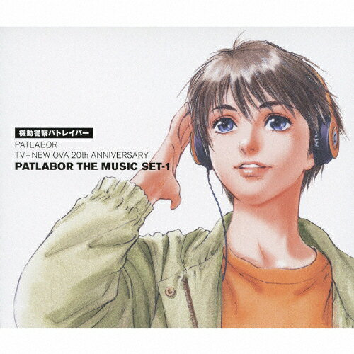 アニメソング, その他  PATLABOR TVNEW OVA 20th ANNIVERSARY PATLABOR THE MUSIC SET-1TVBlu-specCDA