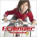 フレンジャー/大塚愛[CD+DVD]【返品種別A】