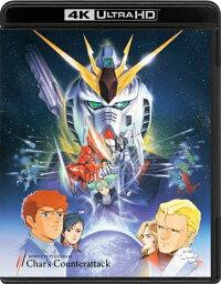 機動戦士ガンダム 逆襲のシャア 4KリマスターBOX(4K ULTRA HD Blu-ray&Blu-ray Disc 2枚組)/アニメーション
