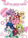 【送料無料】「東京ミュウミュウ」Blu-ray BOX/アニ
