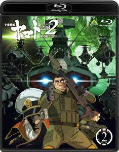 宇宙戦艦ヤマト2202愛の戦士たち2【Blu-ray】[初回仕様]|アニメーション|BCXA-1205
