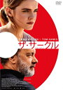 ザ・サークル/エマ・ワトソン[DVD]【返品種別A】