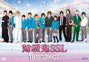 【送料無料】薄桜鬼SSL 〜sweet school life〜THE STAGE/中村優一[DVD]【返品種別A】