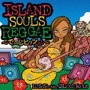 ISLAND SOULS REGGAE 〜でーじヒッツやさ!〜/DJ SASA with ISLAND SOULS[CD]【返品種別A】