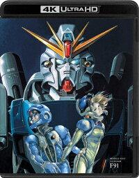 機動戦士ガンダムF91 4KリマスターBOX(4K ULTRA HD Blu-ray&Blu-ray Disc 2枚組)/アニメーション
