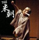 【送料無料】THE 米朝/桂米朝[CD+DVD]【返品種別A】【smtb-k】【w2】