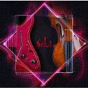 soLi/soLi[CD]【返品種別A】