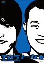 【送料無料】チハラトーク#6/千原兄弟[DVD]【返品種別A】【smtb-k】【w2】