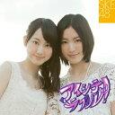 アイシテラブル!(TYPE-A)/SKE48[CD+DVD]【返品種別A】