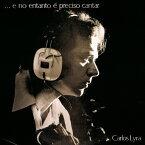 [枚数限定][限定盤]僕と彼女たち/カルロス・リラ[CD]【返品種別A】