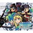 【送料無料】「世界樹の迷宮III 星海の来訪者」オリジナル・サウンドトラック/ゲーム・ミュージック[CD]【返品種別A】