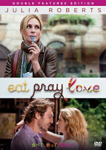 【RCP】食べて、祈って、恋をして ダブル・フィーチャーズ・エディション/ジュリア・ロバーツ[D...