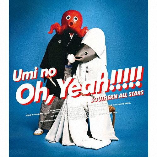 【送料無料】[枚数限定][限定盤]海のOh, Yeah!!(完全生産限定盤)/サザンオールスターズ[CD]【返品種別A】