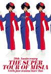 【送料無料】20th Anniversary THE SUPER TOUR OF MISIA Girls just wanna have fun【Blu-ray】/MISIA[Blu-ray]【返品種別A】