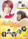 【送料無料】honey/平野紫耀,平祐奈[DVD]【返品種別A】