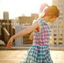 時のシルエット/aiko[CD]【返品種別A】