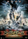 【送料無料】スーパーストームXXX/スティーヴン・ボールドウィン[DVD]【返品種別A】【smtb-k】...