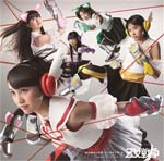 【送料無料】[枚数限定][限定盤]Z女戦争(初回限定盤A)/ももいろクローバーZ[CD+DVD]【返品種別A...