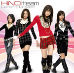 【送料無料】Dancin' & Dreamin'/HINOIteam[CD+DVD]【返品種別A】【smtb-k】【w2】