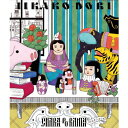 【送料無料】いい過去どり(Blu-ray Disc付)/チャラン・ポ・ランタン[CD+Blu-ray]【返品種別A】