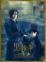 【送料無料】[枚数限定][限定版]ミュージカル「黒執事」-Tango on the Campania-(完全生産限定版)/古川雄大[Blu-ray]【返品種別A】