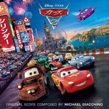 カーズ2(オリジナル・サウンドトラック)/サントラ[CD]【返品種別A】