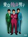 【送料無料】東京独身男子 Blu-ray-BOX/高橋一生,斎藤工,滝藤賢一[Blu-ray]【返品種別A】