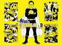 【送料無料】有田と週刊プロレスと シーズン3DVD-BOX/有田哲平[DVD]【返品種別A】
