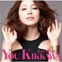 【送料無料】[枚数限定][限定盤]Best of YOU!(初回限定盤)/吉川友[CD+DVD]【返品種別A】