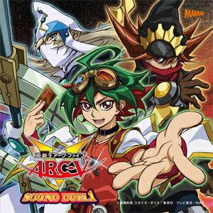 遊☆戯☆王ARC-V SOUND DUEL 1/TVサントラ[CD]【返品種別A】