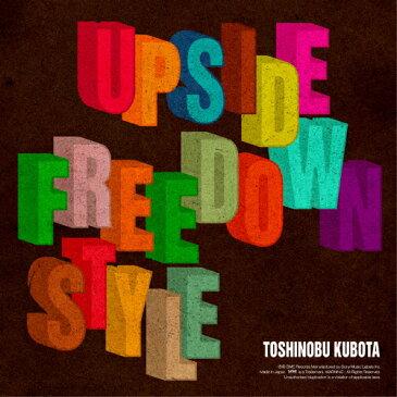 [枚数限定][限定盤]Upside Down/Free Style(初回生産限定盤)/久保田利伸[CD+DVD]【返品種別A】