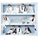 【送料無料】[限定盤][先着特典付]Snow Mania S1(初回盤A)【CD2枚組+Blu-ray】/Snow Man[CD+Blu-ray]【返品種別A】