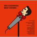 【送料無料】言葉にできない〜小田和正ベストカバーズ/オムニバス[CD]【返品種別A】