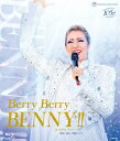【送料無料】紅ゆずる ディナーショー「Berry Berry BENNY!!」/紅ゆずる[Blu-ray]【返品種別A】