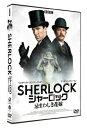 SHERLOCK/シャーロック 忌まわしき花嫁 DVD/ベネディクト・カンバーバッチ[DVD]【返品種別A】