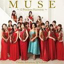 【送料無料】MUSE〜12 Precious Harmony〜(DVD付)/高嶋ちさ子 12人のヴァイオリニスト[CD+DVD]【返品種別A】