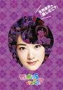 【送料無料】生駒里奈の『推しどこ?』/乃木坂46[DVD]【返品種別A】