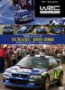 【送料無料】WRCレジェンド スバル1990-2008 FOREVER BLUE〜激動の19年〜/モーター・スポーツ[D...