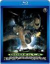 【送料無料】GODZILLA(1998)<東宝Blu-ray名作セレクション>/マシュー・ブロデリッ