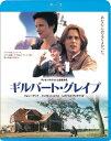 【送料無料】ギルバート・グレイプ/ジョニー・デップ[Blu-ray]【返品種別A】